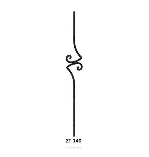 Στοιχείο για κάγκελο ΣΤ-140